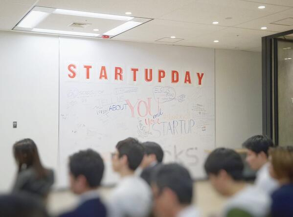 startup conference